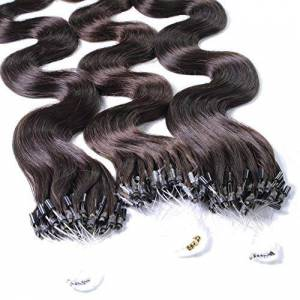 "Hair2Heart 50 x 1g Microring Loop Extensions, - 16"", colour #2 chocolate brown, wavy"