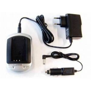 Aiptek Battery Charger for Lithium Ion NP-120 Battery with Power Supply and Car Adaptor