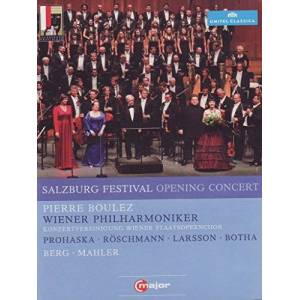 Salzberg Festival Opening Concert (C Major: 710908) (Dorothea Röeschmann/ Anna Prohaska/ Anna Larsson/ Johan Botha/ Vienna Philharmonic Orchestra/ Pierre Boulez) [DVD] [2012] [NTSC]