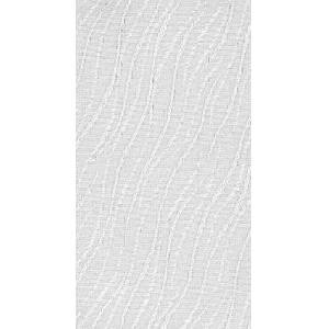 """West Derby Carpets Vertical Blind Replacement Slats in 3.5"""" wide eXtreme PORTLAND WHITE Fabric"""