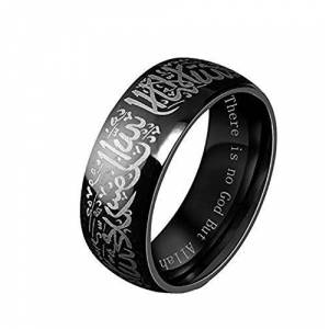 HIJONES Men's Stainless Steel Muslim Islamic Ring with Shahada in Arabic and English (Black, 13)