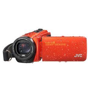 JVC GZ-R495 HD Quad-Proof 40x Zoom Tough Camcorder - Orange