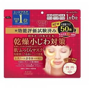 KOSE Clear Turn Skin Fluffy Mask 50 x 6