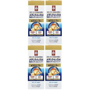 Mediquick H [Bulk buying] Mediquick H Prevent dandruff and itching Environmental improvement of the scalp Medical shampoo 200ml [Quasi drug] x 4