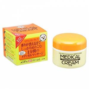 Menterm (2 Sets for Value) Menturm Medical Cream G 145g x 2 Sets