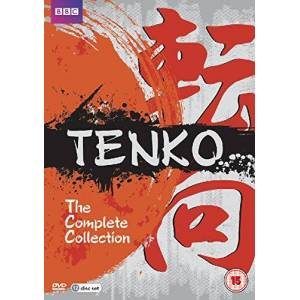 Tenko - The Complete Series [DVD]