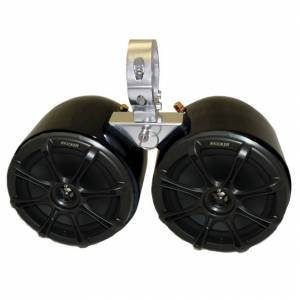 """Monster Cable Tower Kicker Double Barrel Speakers With 2.5"""" Inserts, Black"""