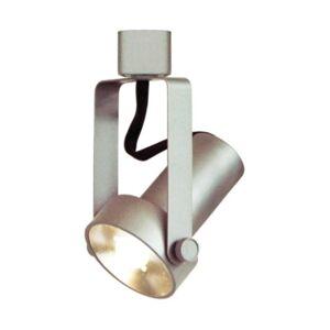 Volume Lighting 1-Light Integrated Led Mini Adjustable Step Cylinder Track Head  - Gray