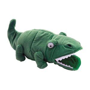 Marshall Pet Products - Alligator Hide-n-sleep- Green - FT-344