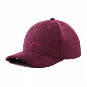 Baabuk Wool Hats - Bordeaux