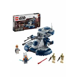 Lego Star Wars LEGO  Armored Assault Tank AAT Set  - Blue/Gray/White - Size: One Size