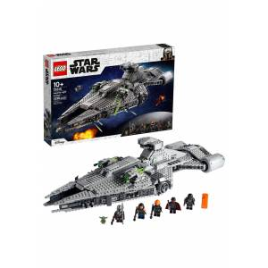 Lego Star Wars Imperial Light Cruiser Building Set from LEGO  - Gray - Size: One Size