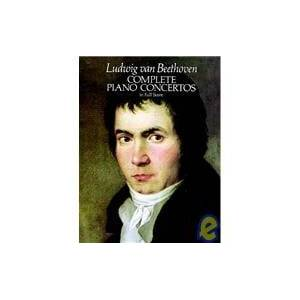 Dover Publications Complete Piano Concertos in Full Score