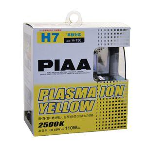 PIAA H7 Plasma Ion Yellow Bulb (Twin Pack)