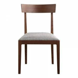 Moes Home Collection Leone Collection BC-1078-24 Dining Chair with Solid Walnut Frame in Brown
