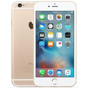 DHgate apple iphone 6s plus 5.5 inch 16gb/64gb/128gb dual core ios 11 4g lte used unlocked mobile phone