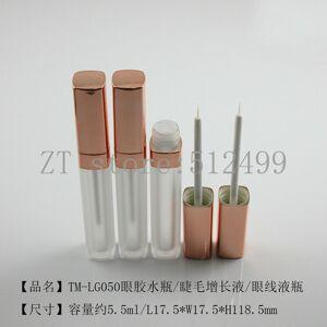 DHgate 20/50pcs/lot 5.5ml empty as rose gold cover makeup dull polish bottling bottle ciliary eyeliner gel eyelash growth liquid tube