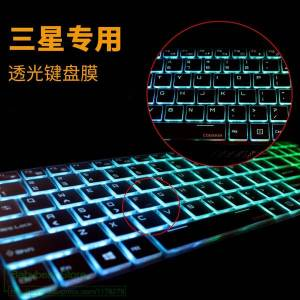 DHgate 15.6 inch tpu keyboard protector skin cover for 500r5k 500r5h 500r-15 500r5l 550r5 15 inch