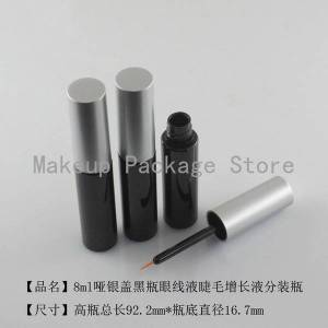 DHgate 20/50pcs/lot 8ml empty petg cosmetic black eyeliner tube with silver cap beauty makeup liquid sub bottle refillable container
