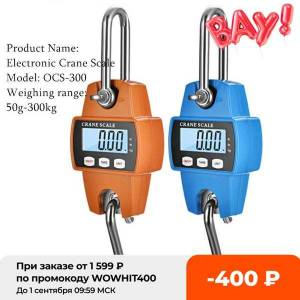 DHgate crane scale weight 300kg 150kg/50g 200kg/100g 500kg/100g heavy duty hanging hook scales portable digital stainless steel 40%off