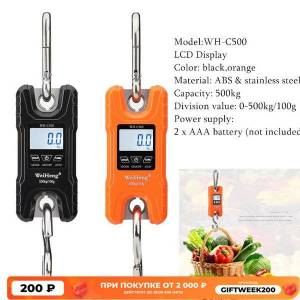 DHgate crane scale 300kg 150kg 200kg 500kg/100g 1kg/0.1g 2kg/1g heavy duty hanging hook scales digital high accurate weight tool 40%off