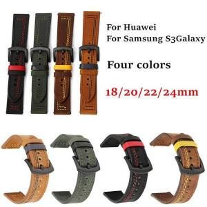 DHgate watch bands suitable for huawei samsung s3galaxy smart with first layer leather cowhide strap
