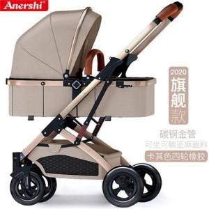DHgate ultra light stroller high landscape 2 in 1 baby stroller fold seated reclining absorbing pocket two way newborn carriage