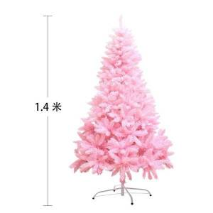 DHgate fashion christmas decoration tree home party decoration 1 x as picture 1 x set