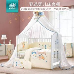 DHgate selection of solid wood cribs, peace of mind, package, crib, matching natural coir mattress, autumn and winter cotton bedding