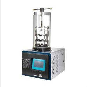 DHgate food processors table press vacuum e drying machine lyophilizer instant coffee dryer equipment for fruit and vegetables
