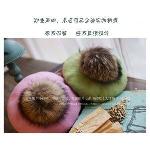 DHgate berets wearzone fashion winter wool felt women artist boina real racoon fur cap 15cm pom gorras planas flat female hats1