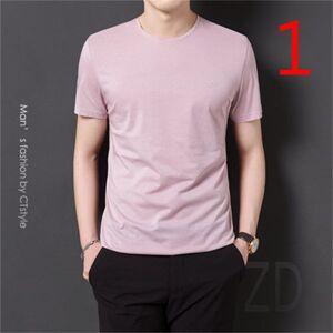 DHgate 2021 tide brand short-sleeved t-shirt male summer new korean version of the wild round neck ice silk half-sleeved shirt 5xhu
