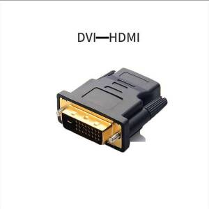 DHgate dvi cable 24+1 hd 2k monitor connected to deskcomputer graphics card host dual-channel -d male to revolution dvi-i data plus extension 2