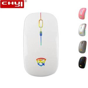 DHgate mice fashion wireless mouse 2.4ghz usb rechargeable office rgb pc silent mause with led backlit 1600dpi ergonomic optical