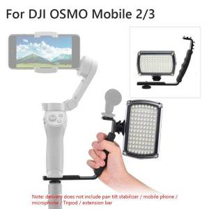 DHgate 96led studio p fill-in light and l shaped with sufficient durability and ruggedness handle bracket for dji osmo mobile 2/3