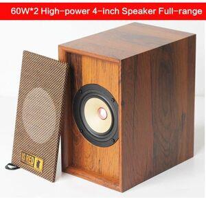 DHgate mini speakers 120w 4-inch high-power speaker home retro full-range passive fever hifi subwoofer audio bookshelf front