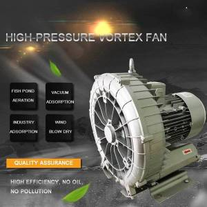 DHgate 2.2kw high-pressure vortex blower blower vortex air pump industry 380v aerator for fish pond aspirating dual-use pipe fan