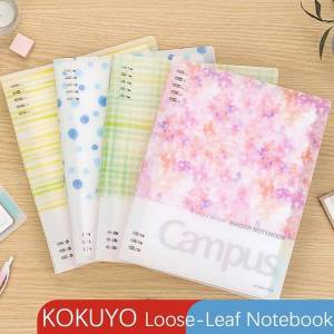 DHgate notepads 1pc kokuyo campus loose leaf notebook binder diary book a5 b5 daily planner journal office school supplie