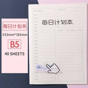 DHgate sheets thick pp cover notebooks student b5 wrong question book paper daily planner to do list stationery notepads