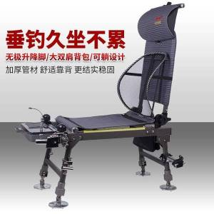 DHgate thick aluminum alloy foldable fishing chair all-terrain backrest adjustable reclining seat load-bearing 120kg accessories