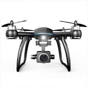 DHgate drones professional rc drone 5g wifi hd aerial with gps brushless motor remote control 500m distance one key retur1