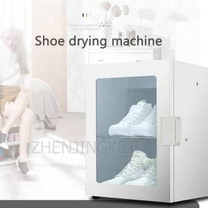 DHgate 220v/110v home shoes dryer stainless steel deodorant sterilization cabinet dry shoes quick dry deodorant warm artifact1