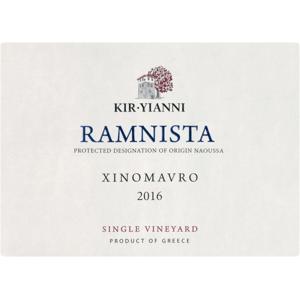 Kir Yanni Kir Yianni Ramnista Xinomavro 2016