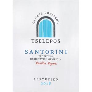 """"" Tselepos Canava Chrissou Old Vine Assyrtiko 2018"