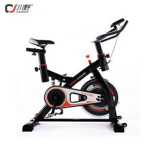 Amazon exercise equipment home gym spinning cycle indoor cycling bike
