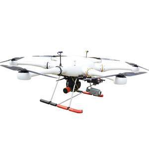 GAIA 160-HY Pro 2400W Hybrid Drone UAV long flight time for survey and inspection