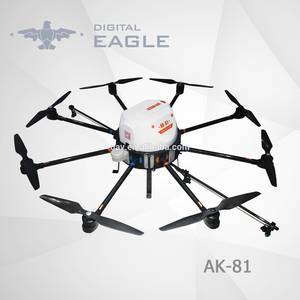drone agriculture sprayer plant protection agriculture uav AK-81