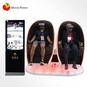 Entertainment virtual reality simulation rides 9d egg vr cinema for shopping mall
