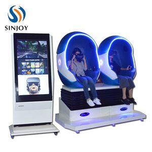 9D VR 360 Video Machine Virtual Reality Game