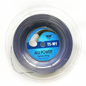 Wholesale High Quality Power Resilience 1.25mm/17g Tennis Strings 200m